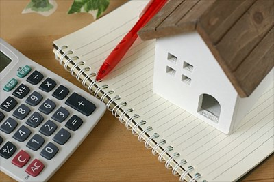 Expense required for real estate purchase